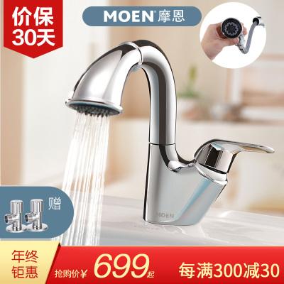 MOEN/摩恩 单把单孔台盆水龙头全铜冷热卫浴龙头面盆抽拉式龙头91035