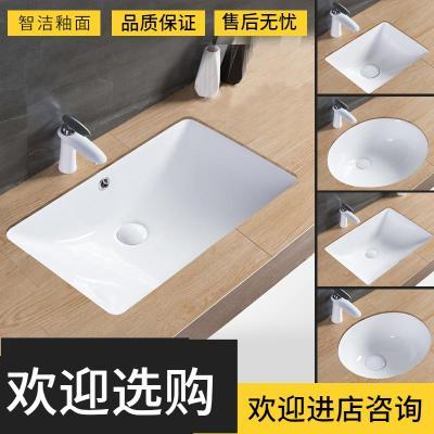 家用陶瓷臺下盆橢CIAA圓形方形嵌入式洗手盆浴室柜洗臉洗面臺盆