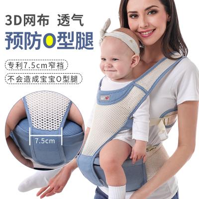 愛蓓優嬰兒背帶夏季透氣外出簡易腰凳孕婦背帶多功能四季寶寶前抱式輕便小孩背袋抱娃神器