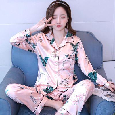 睡衣女夏季冰絲長袖性感仿真絲學生韓版可愛夏季薄款家居服套裝莎丞