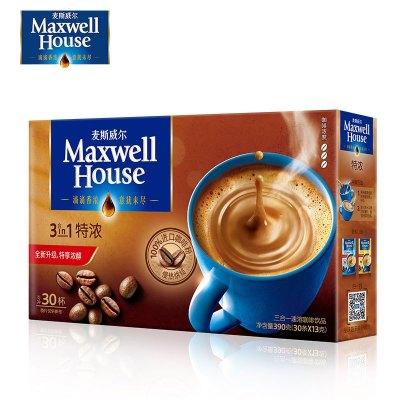 麦斯威尔咖啡特浓30条速溶三合一咖啡粉390g盒装