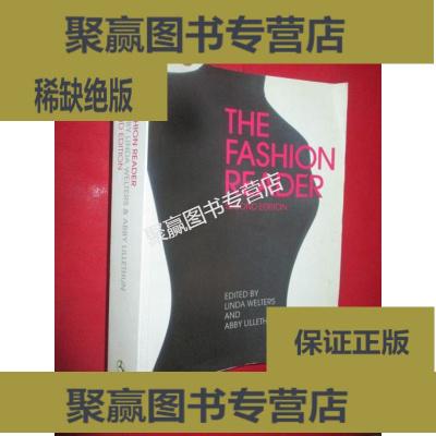 正版9層新 The Fashion Reader: Second Edition ( 16開) 【詳見圖