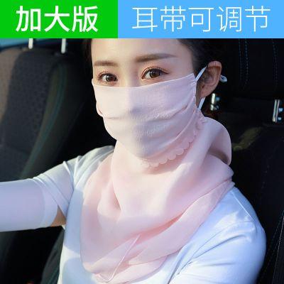 防曬絲巾面紗帶圍脖護頸女防ZI外線夏季面罩薄款透氣全臉遮臉 莎丞
