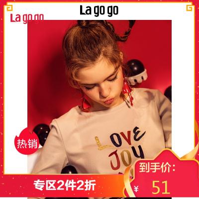 Lagogo/拉谷谷2018年秋季新款时尚圆领植绒字母印花长袖T恤上衣女