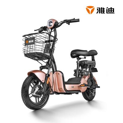 雅迪(yadea) 新款小王子精致版 新國標 電動自行車48V12AH 鉛酸電池 電瓶車