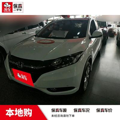 【訂金銷售】 本田 繽智 2018款 1.5L CVT 兩驅 科技精英版 淘車二手車 大同本地購