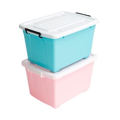 禧天龍citylong58L塑料大號樹脂整理箱滑輪收納箱儲物箱
