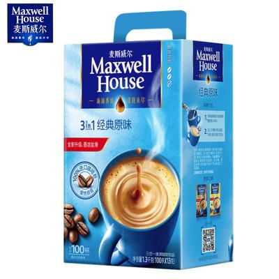 麦斯威尔咖啡经典原味咖啡100条三合一速溶咖啡粉礼盒装1300g