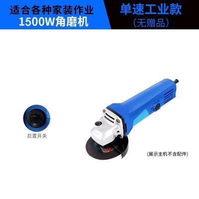 角磨機多功能調速阿斯卡利小型家用手砂輪切割手磨打磨電動工具磨光機 1500W單速工業款(無贈品)