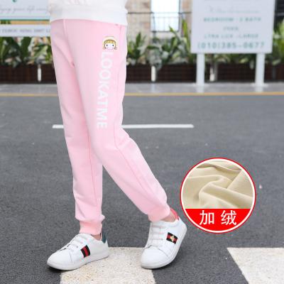 女童裤子新款春秋装运动裤中大童洋气儿童时尚休闲裤宽松外穿