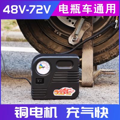 巨木電動車充氣泵48V60V72V家用電瓶車自行車真空胎專用自動加氣打氣筒便攜式小型車載充氣泵