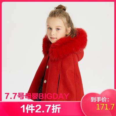 【1件2.7折:171.7】米喜迪mecity童裝冬裝女童短款毛領連帽紅色斗篷呢子大衣