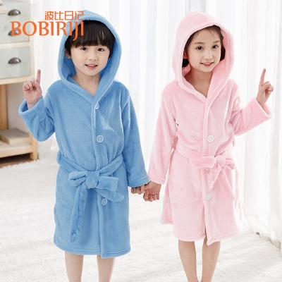 波比日記(BOBIRIJI)兒童浴袍帶帽男童女孩寶寶睡衣純棉新生嬰兒吸水珊瑚絨浴衣斗篷