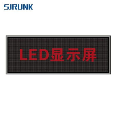 視疆(SJRUNK)LED顯示屏P3.75LED屏門頭廣告屏走字滾動屏模組表貼單雙色條屏P3.75單色
