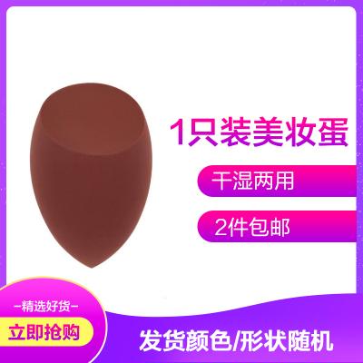 【1只裝】美鈺媄佳美妝蛋粉撲BB霜上妝海綿美妝蛋干濕兩用 發貨顏色形狀隨機