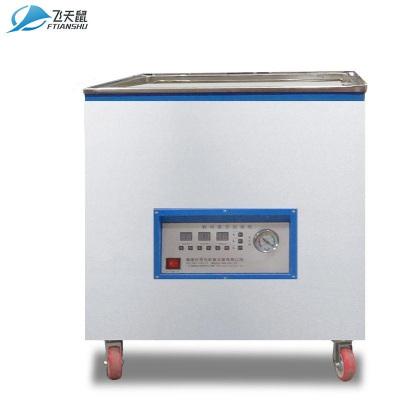 飛天鼠 HC-660 雙泵 商用食品真空包裝機干濕兩用冷面大米磚打包裝袋抽真空封機