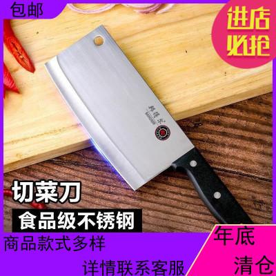 厨房切菜刀家用切肉工艺斩骨刀不锈钢锋利骨切片刀免磨刀具