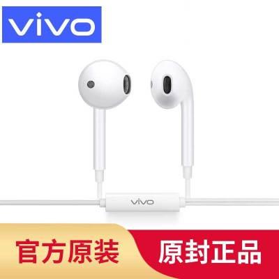 官方原裝】vivo耳機入耳式正品有線x23x21x20x27x7x9z3z1z5x IQOO 線控帶麥XE160