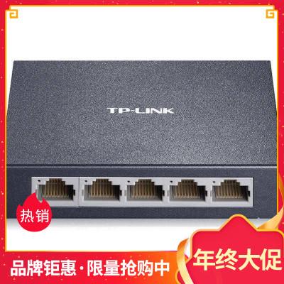 TP-LINK TL-SF1005D铁壳4口5口百兆网络交换机网线分线器集线分流器网口转换器家用办公电脑上网tplink