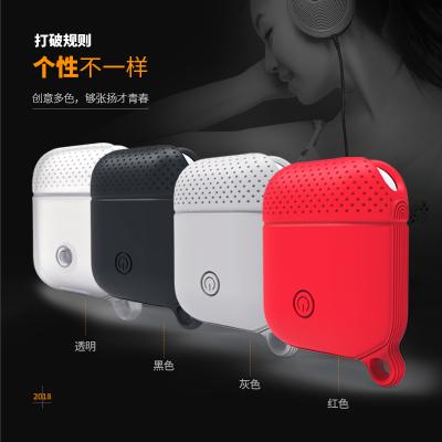 【新品】艾思迈 软硅胶airpods保护套 白色 Airpods2防丢收纳盒子 苹果无线蓝牙耳机耳麦保护壳套专用