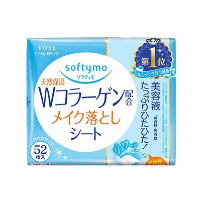 高絲softymo膠原蛋白配方卸妝濕紙巾 52片入