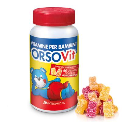 MONTEFARMACO意大利直郵進口 小熊軟糖 復合維生素 60粒/瓶裝 水果口味 120克 2歲以上兒童