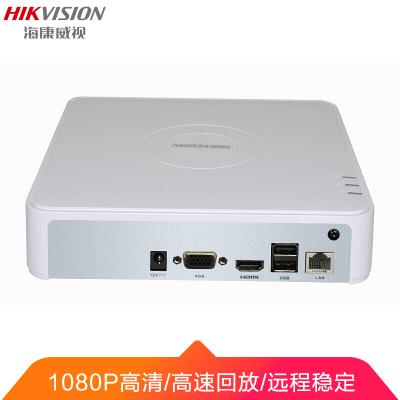 海康威视硬盘录像机 8路监控录像机 NVR刻录机 全天录像 移动监测录像机DS-7108N-F1(B) (网络录像机)