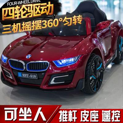 儿童电动汽车可坐大人开心孕2-6岁小孩四轮电动车玩具车可坐人男孩小轿车