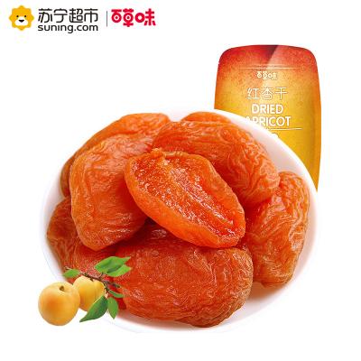 百草味 红杏干 100g