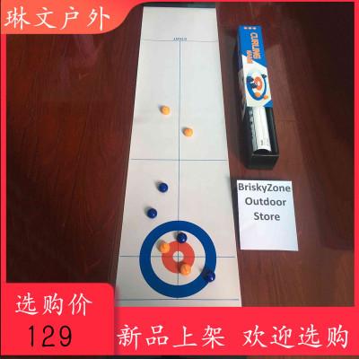 桌上冰弧球卷膜 Curling球沙狐球臺 桌游兒童桌面游戲商品有多個顏色,尺寸,規格,拍下備注規格或聯系在線客服