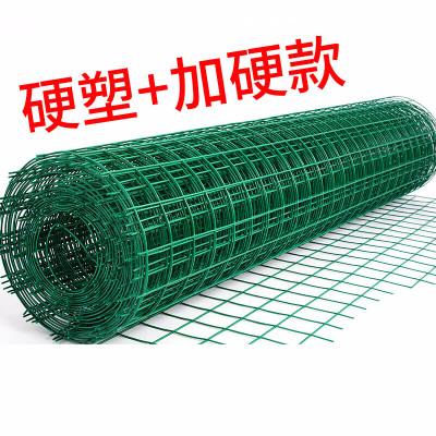 硬塑铁丝网围栏养殖网家用荷兰网养殖鸡户外栅栏隔离防护网钢丝网