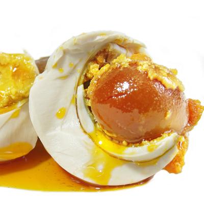 【预售】又喜遇 海鸭蛋1枚小蛋简装 单枚50-60克 广西北部湾特产 红树林海边放养 烤鸭蛋 即食熟咸鸭蛋