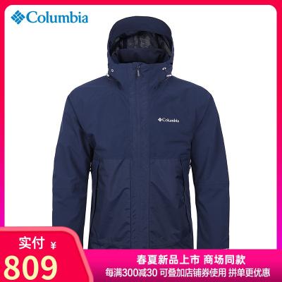 2020春夏哥倫比亞戶外男裝防水透氣耐磨單層沖鋒衣夾克RE0025