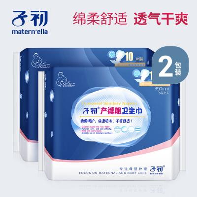 子初孕產婦衛生巾產后月子用品產褥期大號專用排惡露產房用紙