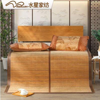 百丽丝家纺 水星出品 纯色竹藤双面折叠席子夏天夏季竹凉席 清风影碳化竹席凉席单件1.2米1.5/1.8m