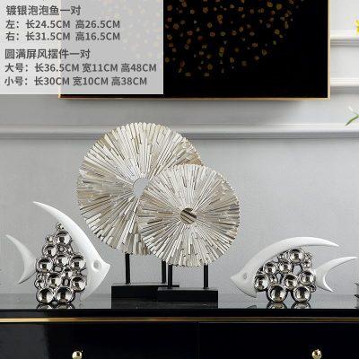 北欧现代简约酒柜装饰品摆件家居饰品陶瓷创意客厅玄关装饰鱼摆设