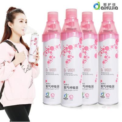 愛護佳(aiHUjia)氧氣瓶800ML面罩款 4瓶裝 便攜式氧氣罐 家用老人吸氧高原缺氧孕婦小型醫用供氧器(按壓出氧)