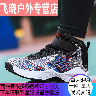 6儿童篮球鞋中大童7高帮运动鞋9青少年童鞋12男童鞋秋冬款15岁