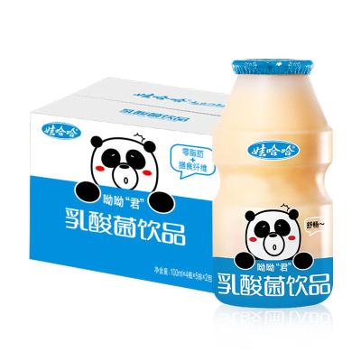 【3月底生產】娃哈哈呦呦君乳酸菌飲品100ml*40瓶哇哈哈特價成人兒童學生營養酸奶消油解膩清爽飲