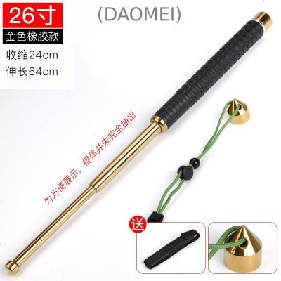 (DAOMEI)甩棍車載防身三節伸縮棍武術搏擊打架用品自衛武器摔鞭甩棒鐵棍子
