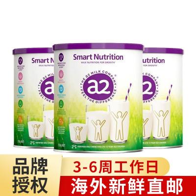 A2小安素兒童青少年成長奶粉750g*3罐(直郵3-6周工作日)
