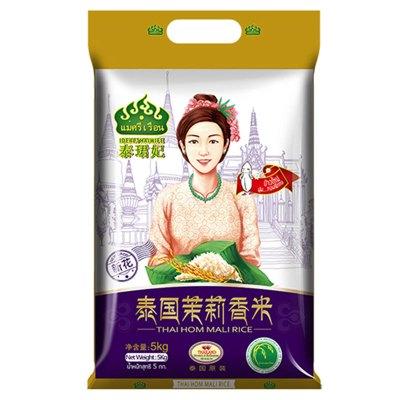 泰国原装进口泰珺妃茉莉香米真空包装煲仔饭长粒大米5kg