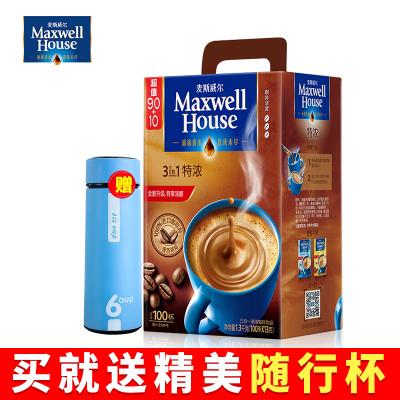 麦斯威尔特浓咖啡三合一溶速溶咖啡粉1300g礼盒装可冲100条