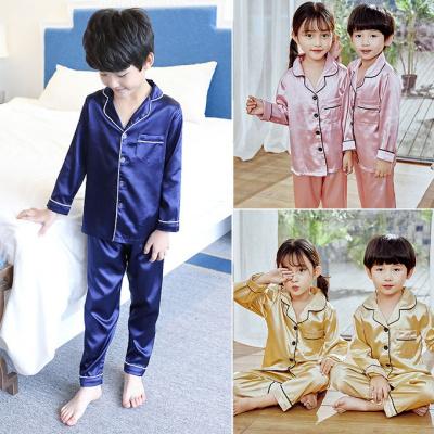 六梨兒童睡衣夏季寶寶家居服空調服冰絲長短袖男孩真絲男童女童夏裝