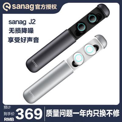 Sanag真無線藍牙耳機5.0新運款黑科技帶充電倉入耳式迷你降噪無線耳機適用蘋果動耳機灰色,白色,紅色