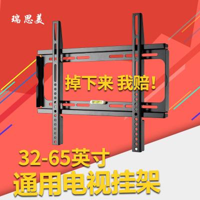 電視掛架32-55寸通用電視機支架電視墻壁掛架顯示器壁掛架液晶電視架子小米電視壁掛架