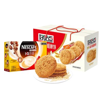 【经典套装】好吃点 高纤粗粮饼干 800g/盒装+雀巢咖啡 1+2奶香 450g(30条x15g)