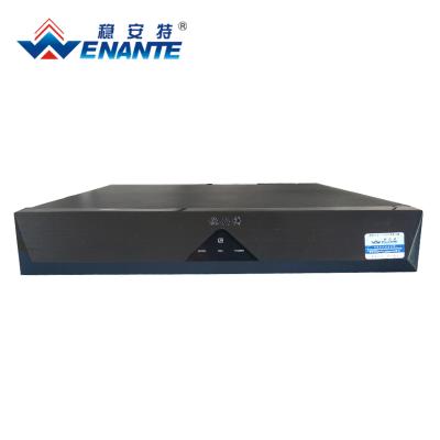 稳安特H265数字硬盘录像机9路高清网络远程监控主机NVR