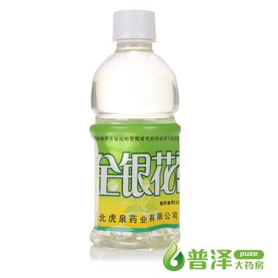 虎泉 金银花露(无糖型) 340ml 小儿痱毒 清热解毒