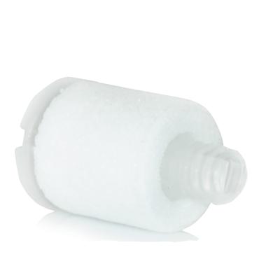 帕瑞(PARI)德國原產原裝百瑞霧化機家用醫用成人兒童嬰兒霧化吸入機吸入器空氣濾芯 2個